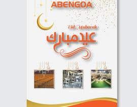 Nro 178 kilpailuun Happy EID card design käyttäjältä tayyabaislam15