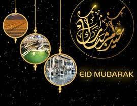 Nro 141 kilpailuun Happy EID card design käyttäjältä fahmidaistar7323