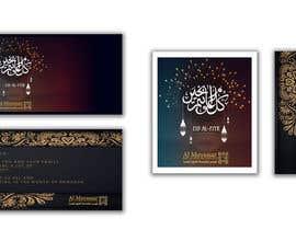 #23 for Eid Greetings af sorwarahmed99