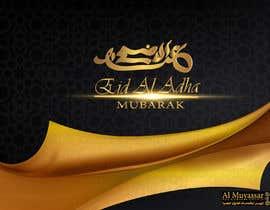 #120 for Eid Greetings af sorwarahmed99