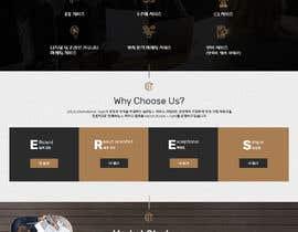 pardworker tarafından design a corporate website için no 42