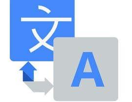 #39 for Application icon av YAnissan