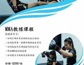 #6 , Design an MMA course poster 来自 maidang34