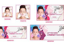 #6 для Facebook Skin (The Slimming Mask) от arhilass96