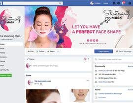 #7 для Facebook Skin (The Slimming Mask) от arhilass96