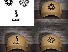 Nro 10 kilpailuun Am opening cap brand and I want some designs to make new Collection, I want to design to be in vector file to print it on the cap, am looking for creative ideas          The brand will be in uae so if there is idea related to the country will be great käyttäjältä syedahmed18
