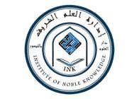 Graphic Design Contest Entry #9 for Logo for our islamic educational institute based in baltimore . the name is INK which stands for Institute of Noble Knowledge (إدارة العلم الشريف) in Arabic. our slogan is integration, education, reformation