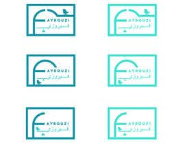 Nro 75 kilpailuun logo for design company (architecture & interior design) käyttäjältä Ryanpatu