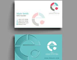 #100 for Business card design by SHILPIsign