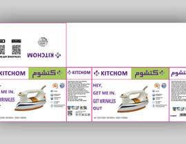 nº 3 pour Product Package box designing par arifjiashan