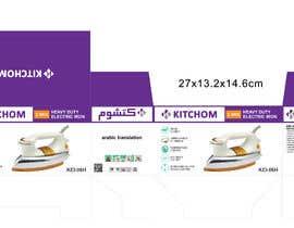 nº 7 pour Product Package box designing par suvinnadhv