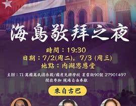 #13 for Cuba Poster design af maidang34