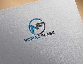 #53 for Logo Design for My Private Label Product by graphicrivar4