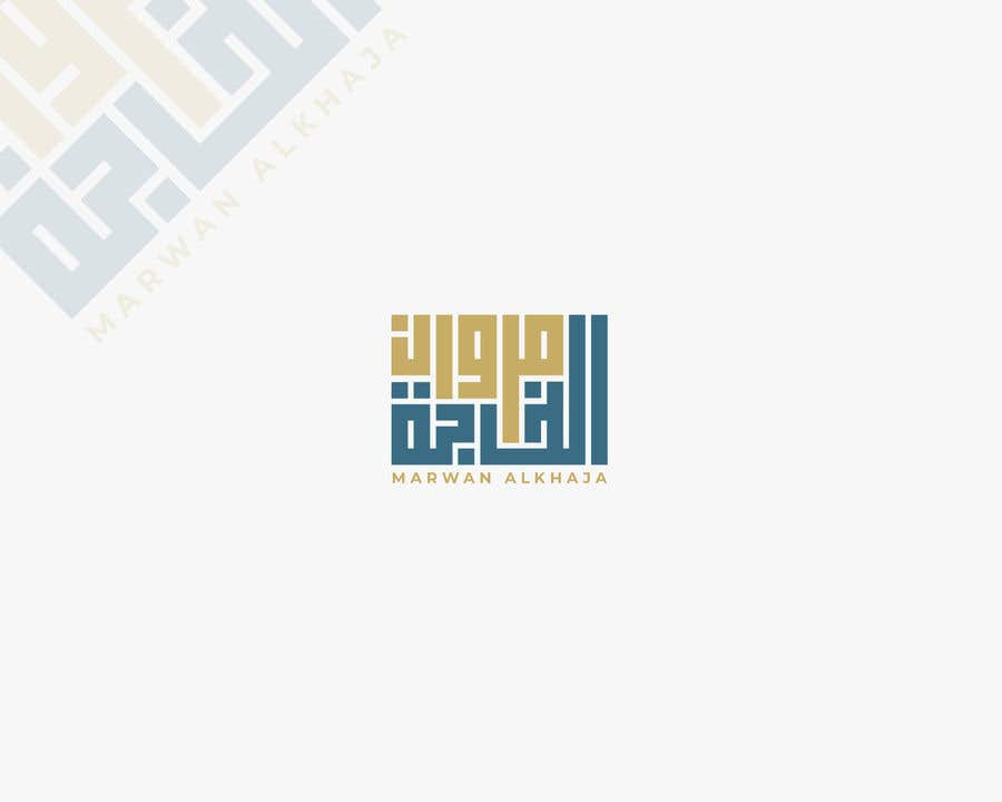 Penyertaan Peraduan #39 untuk Create an Arabic logo/calligraphy to fit a rectangle