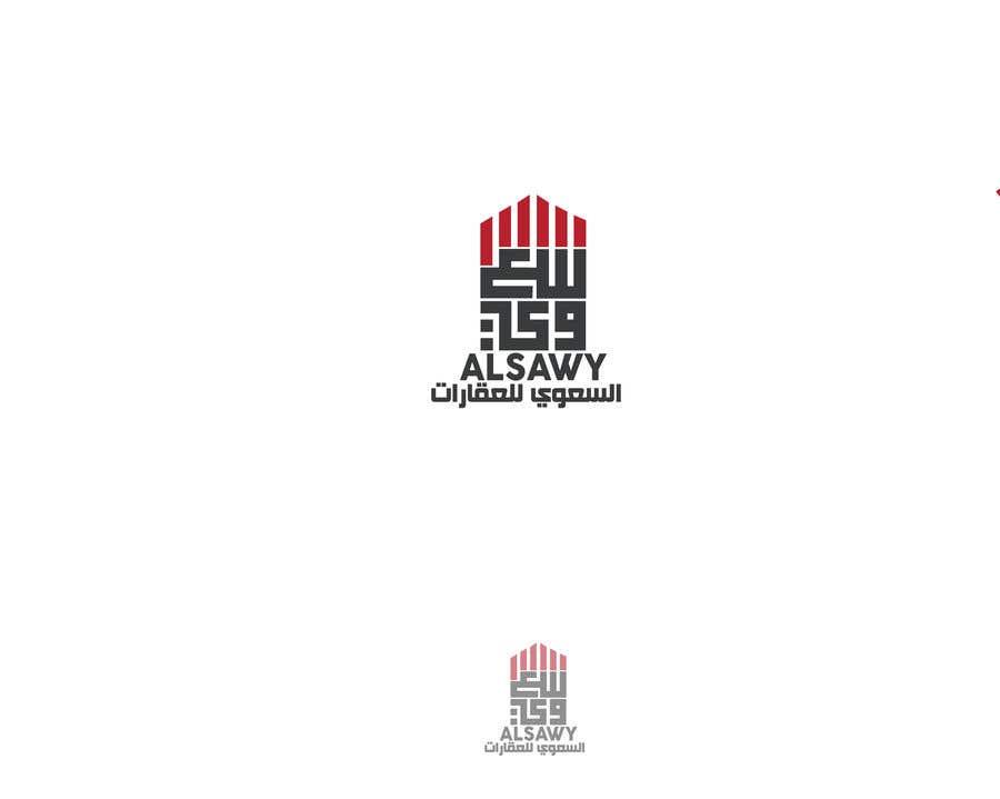 Penyertaan Peraduan #134 untuk Design logo for real estate company - Al sawy
