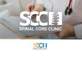 #256 for Logo design for Spinal Cord clinic af basemcg