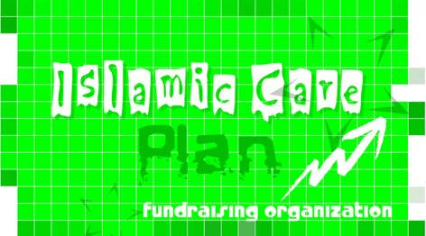 Contest Entry #                                        4                                      for                                         Logo Design for islamic care plan