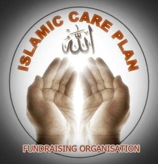 Contest Entry #                                        6                                      for                                         Logo Design for islamic care plan