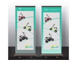 #29 для vertical banner for scooter от Tamim08