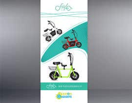 #32 for vertical banner for scooter by ashitsutradhar0