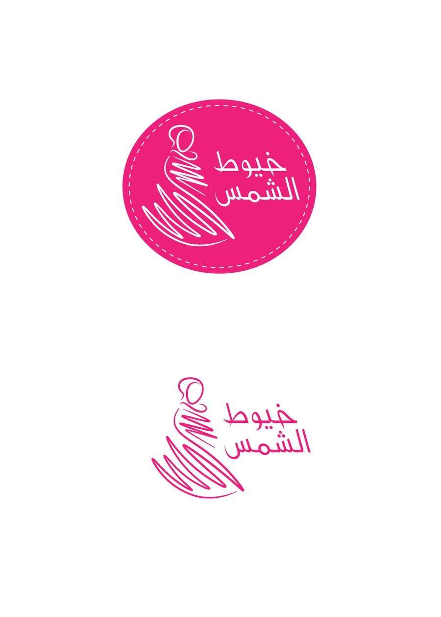 Penyertaan Peraduan #24 untuk Logo for Female Sewing business - dressmaker/tailor for women