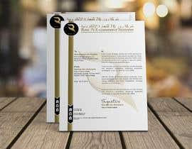 HmEmon0011 tarafından Design Letterhead için no 53