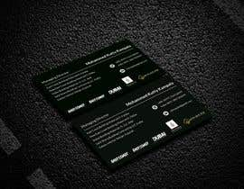 #199 for Design a premium looking and attractive personal business card by tonmoy6