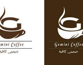 #314 для Gemini Coffee от Sajid285