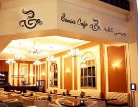 #324 для Gemini Coffee от shiekhrubel