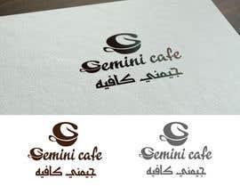 #187 для Gemini Coffee от venusstudio24
