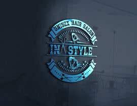 #38 for logo design - 20/07/2019 14:21 EDT af uzzalhasan9696