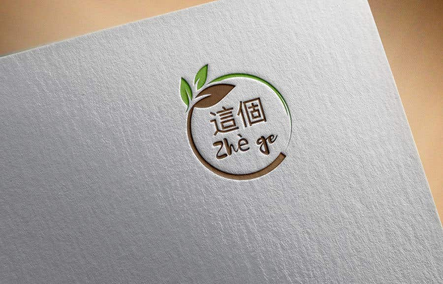 Kilpailutyö #187 kilpailussa Create Logo for Milktea Brand