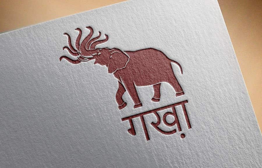Konkurrenceindlæg #343 for I need an Indian logo designer to do my Indian logo