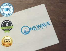 Nro 59 kilpailuun One wave logo käyttäjältä sunnyjat903