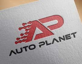 #1142 для Redesign our Logo от DesignerRI
