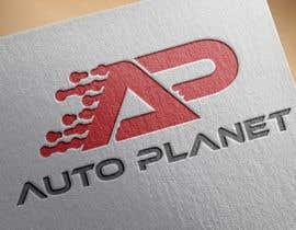 #1144 для Redesign our Logo от DesignerRI