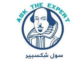 #132 untuk Design a logo for a new project oleh rifat007r