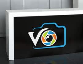 #25 untuk build a logo oleh dinesh11580