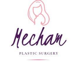 """Nro 29 kilpailuun Logo for """"Mecham Plastic Surgery """" käyttäjältä JudasGates"""