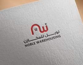 #133 untuk I need logo design oleh Geosid40