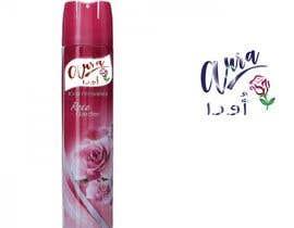 #27 para logo for air freshner product por menarmusic22