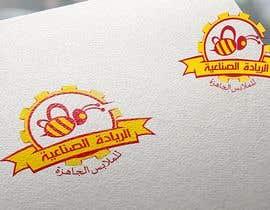 mohamedgamalz tarafından Create a company logo için no 12