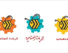 aabubakernuman tarafından Create a company logo için no 14