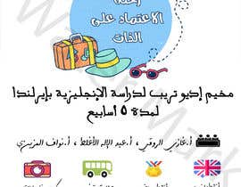 #16 for Make Two ARABIC Flyers For an english learing trip af Blnkhalil