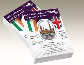 #8 for Make Two ARABIC Flyers For an english learing trip af khaledalmanse