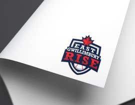 Nro 83 kilpailuun Create a logo for Baseball team käyttäjältä mdnazrulislammhp
