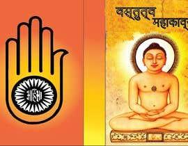 RAShikha1 tarafından Design a Book Cover of Jain Holy Book. için no 6