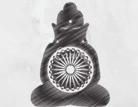 Reem2qel님에 의한 Design a Book Cover of Jain Holy Book.을(를) 위한 #4
