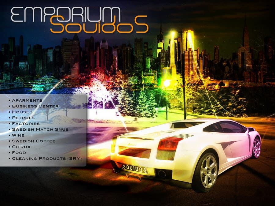 Конкурсная заявка №                                        5                                      для                                         Graphic Design for Emporium Souidos