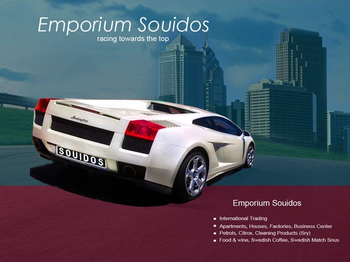 Конкурсная заявка №                                        48                                      для                                         Graphic Design for Emporium Souidos